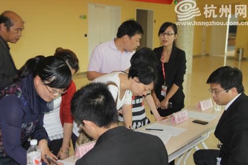 杭州 小升初 讲座