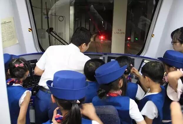 小小地铁人活动